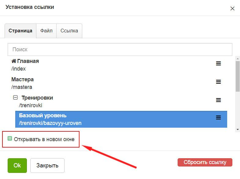 Как сделать ссылку на файл из яндекс  479