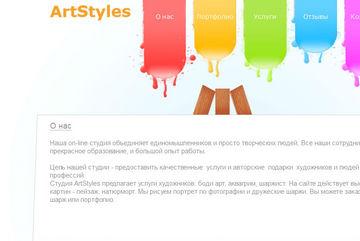 шаблон сайта для креативной личности, портфолио, дизайн-студия