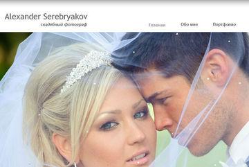 фотограф, шаблон сайта для креативной личности, портфолио, фотостудия, фото, фотография, студия