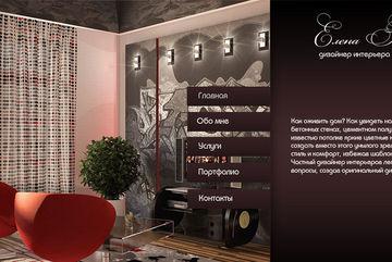 Бесплатный шаблон на конструкторе сайтов A5.ru, создайте свой сайт бесплатно и сейчас, сделать сайт самому очень просто, конструктор сайтов о