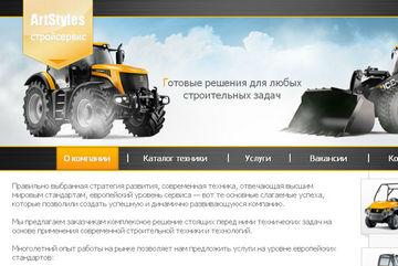 шаблон сайта для строительной компании, проектирование, проектная документация, строительство, инжиниринг, генеральный подряд, дизайн