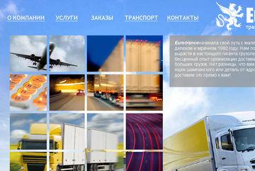 транспортная компания, перевозки, грузоперевозки, транспортный услуги