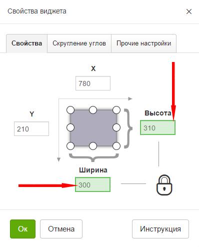 Скачать установить конструктор сайтов edusite ru