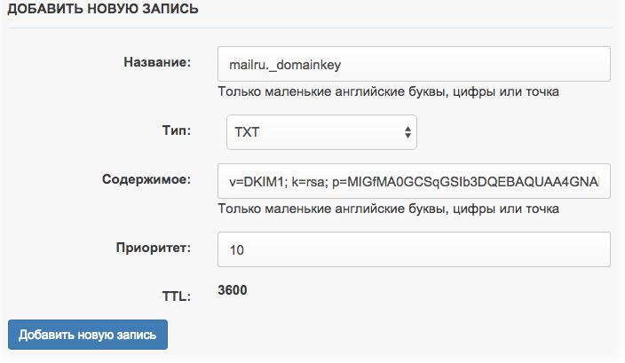 почту mail ru mamba